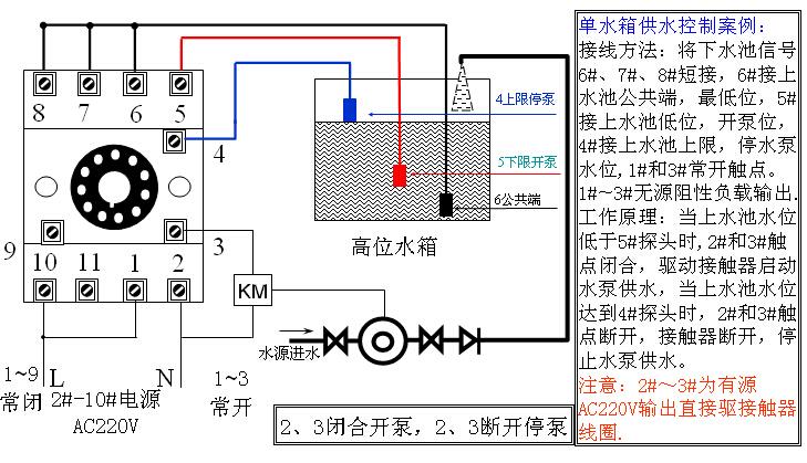 全自动排水,抽水控制接线图