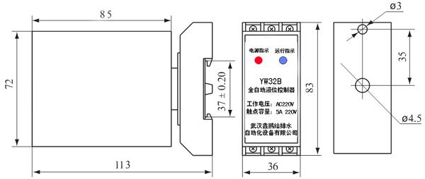 无塔供水器自动控制电路图